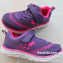 Беговые кроссовки на девочку фиолетового цвета тм Том.м р.32,35