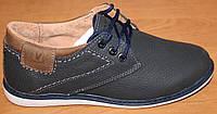 Туфли кожаные синие для мальчика, кожаная подростковая обувь от производителя модель ВА200СФШ