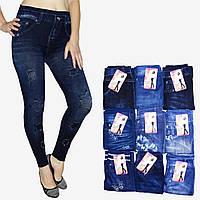 Лосины под джинс с узорами (LG29)