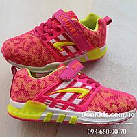 Малиновые кроссовки на девочку скретчерс фирма Тom.m р. 33,34,35,36