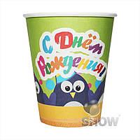 """Стаканы """"С Днем Рождения"""", 210мл., пингвины, цена за уп., в уп. 6шт(008707)"""