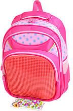 Детский рюкзак из нейлона 20 л   A1698 pixel pink Розовый