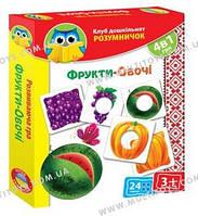 РозумничокФрукты,овощи VT1306-06 //(VT1306-06)