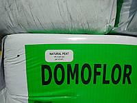 Торфяной субстрат слабокислый  Domoflor Natural Peat, рH— 3,5 - 4, сфагнум 250 л. Идеально для голубики.