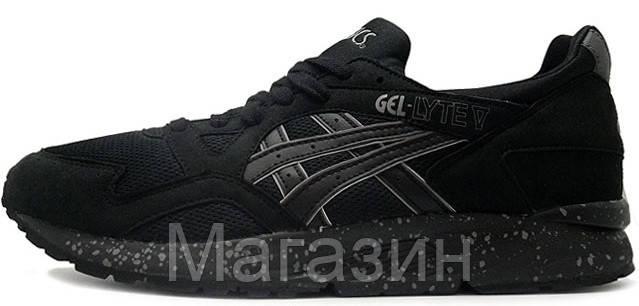 50e585299fb0 Мужские кроссовки Asics Gel Lyte 5 Black (Асикс Гель Лайт 5) в стиле черные