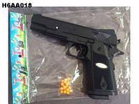 Пистолет P501 с пульками кул. ш.к.H6AA018 /216/(P501)