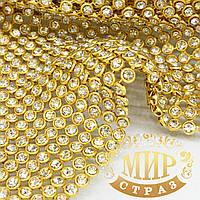 Стразовая ткань Кольчуга (не термо!)  Металл-золото Стразы Crystal, отрезок 1*50см