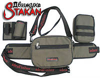 Stakan Движуха модульная поясная сумка с органайзером для приманок и съёмным держателем удилища.
