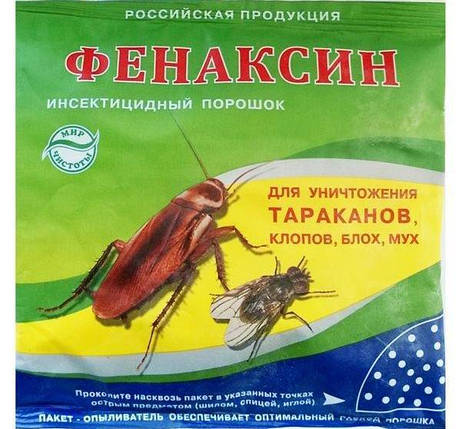 Фенаксин инсектицид (125 г) — средство для уничтожения тараканов, муравьев, клопов, блох, мух, фото 2