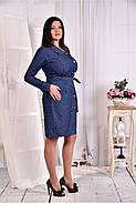 Женское платье - рубашка на каждый день цвет синий 0579 размер 42-74 / больших размеров , фото 2