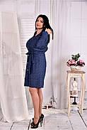 Женское платье - рубашка на каждый день цвет синий 0579 размер 42-74 / больших размеров , фото 3