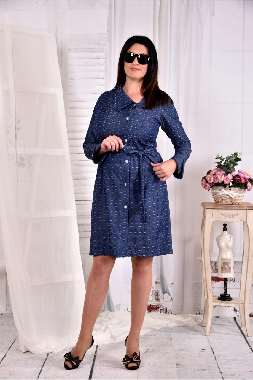 Женское платье - рубашка на каждый день цвет синий 0579 размер 42-74 / больших размеров