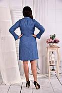 Женское платье - рубашка на каждый день цвет голубой 0579 размер 42-74 / больших размеров , фото 4
