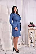 Женское платье - рубашка на каждый день цвет голубой 0579 размер 42-74 / больших размеров , фото 2