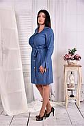 Женское платье - рубашка на каждый день цвет голубой 0579 размер 42-74 / больших размеров , фото 3