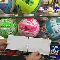 Мяч волейбол BT-VB-0044 PU 250г 2-х слойный 3цв.ш.к./60/(BT-VB-0044)