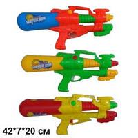 Водяное оружие 44см M71 с накачкой 3цв.кул. 42*7*20 ш.к./72/(M71)