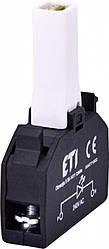 Светодиодный модуль LED для блок-контакта EAHI-024C,  24V AC/DC