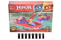 """Конструктор """"Ninja"""" 86дет. в кор. 26*19*5 см. /96/(81929)"""