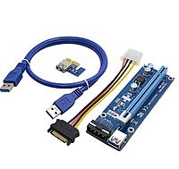 Райзер молекс  Molex v.006 PCI-E 1X to 16X 60 см кабель, фото 1