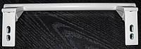 Ручка для холодильника Liebherr (Либхер) 310мм 7430670