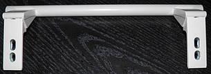 Ручка для холодильника Liebherr (Либхер) 310мм ОРИГИНАЛЬНАЯ  (9086742, 7430670)