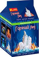 """Наукові ігри """"Гарячий лід"""" 12123013Р(397)"""