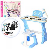 Детское пианино-синтезатор со стульчиком CV8818-202AB