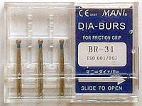 Стоматологические боры BR - 31 MANI (BR - 31 MANI DIA-BURS)