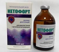 Кетофорт 100 мл ін'єкційний р-н