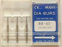 Стоматологические боры BR - 45 MANI (BR - 45 MANI DIA-BURS)