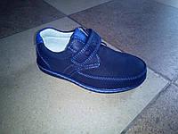 Детские туфли для мальчика 13723 Clibee Польша