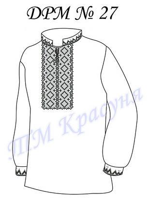 Заготовка  сорочки-вышиванки для мальчика ДРМ-27, фото 2