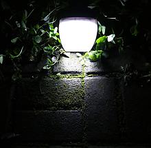 Светильник уличный на солнечных батареях 8 LED/диодов