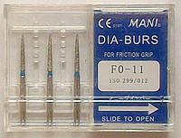 Стоматологические боры FO - 11 MANI (FO - 11 MANI DIA-BURS)