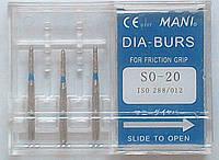 Стоматологические боры SO - 20 MANI (SO - 20 MANI DIA-BURS)