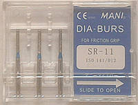 Стоматологические боры SR - 11 MANI (SR - 11 MANI DIA-BURS)