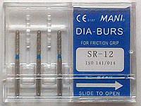 Стоматологические боры SR - 12 MANI (SR - 12 MANI DIA-BURS)