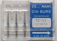Стоматологические боры TC - 11 MANI (TC - 11 MANI DIA-BURS)