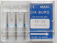 Стоматологические боры TF - 12 MANI (TF - 12 MANI DIA-BURS)