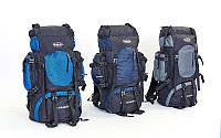 Рюкзак туристический каркасный с жесткой спинкой Color Life 113: объем 65+10 литров, 3 цвета