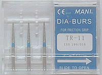 Стоматологические боры TR - 11 MANI (TR - 11 MANI DIA-BURS)