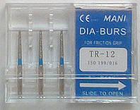 Стоматологические боры TR - 12 MANI (TR - 12 MANI DIA-BURS)