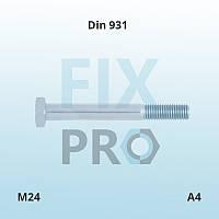 Болт нержавеющий с шестигранной головкой с  неполной резьбой DIN 931 M24 (А4 AISI 316)