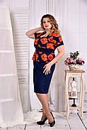 Женское платье с баской принт маки 0575 размер 42-74 / больших размеров , фото 3