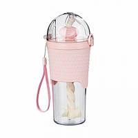 Бутылка с шейкером и трубочкой Pink