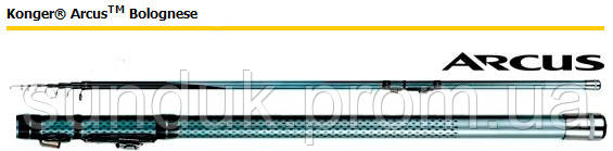 Болонское удилище Arcus Bolognese Konger (весь модельный ряд)