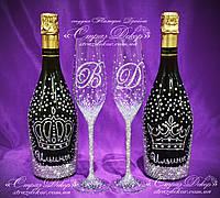 Набор свадебных аксессуаров в стразах (бокалы 26,3см, шампанское 2 бут.)