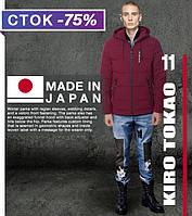 Зимняя куртка из Японии Kiro Tokao - 8808