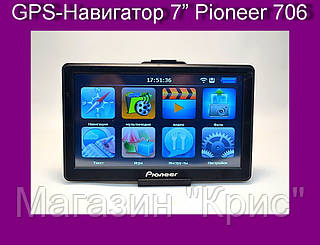 "GPS-Навигатор 7"" Pioneer 706!Акция"